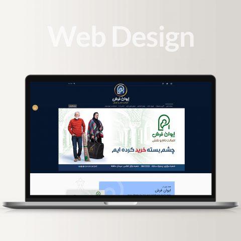 طراحی فروشگاه اینترنتی ایوان فرش