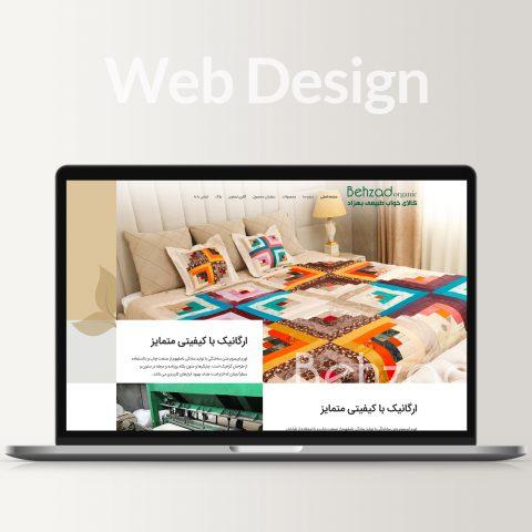 طراحی فروشگاه اینترنتی بهزاد وول