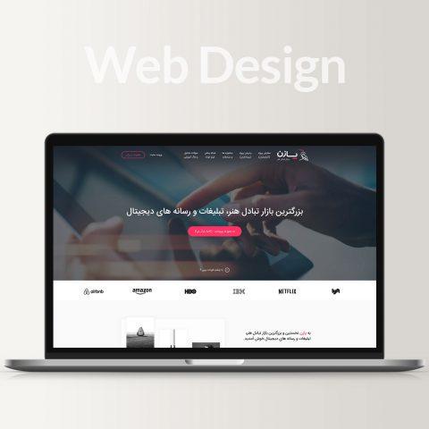 طراحی سایت پازن