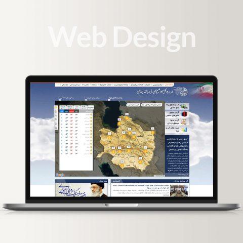 طراحی پورتال سازمانی هواشناسی