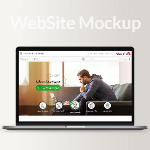 طراحی سایت آوا مشاور