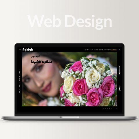 طراحی سایت عکاسی عقیق
