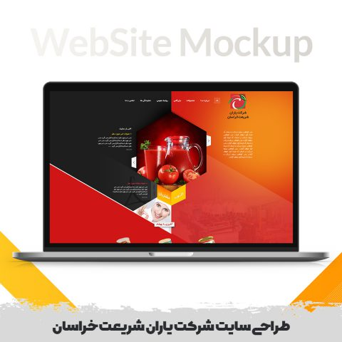 طراحی سایت شرکت یاران شریعت خراسان