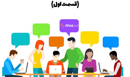 روش های مختلف پیاده سازی تمپلیت آماده وب سایت – قسمت اول