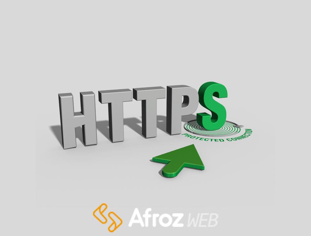 چرا HTTPS اهمیت دارد؟