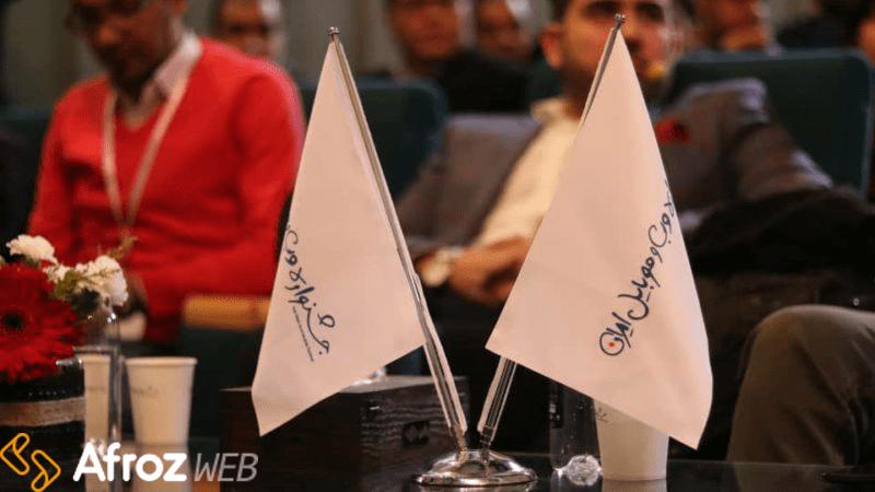 همه چیز درباره جشنواره وب و موبایل ایران
