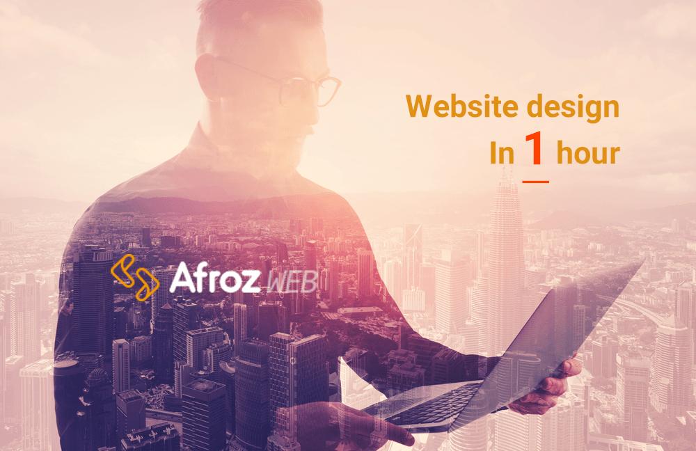 طراحی وب سایت در یک ساعت